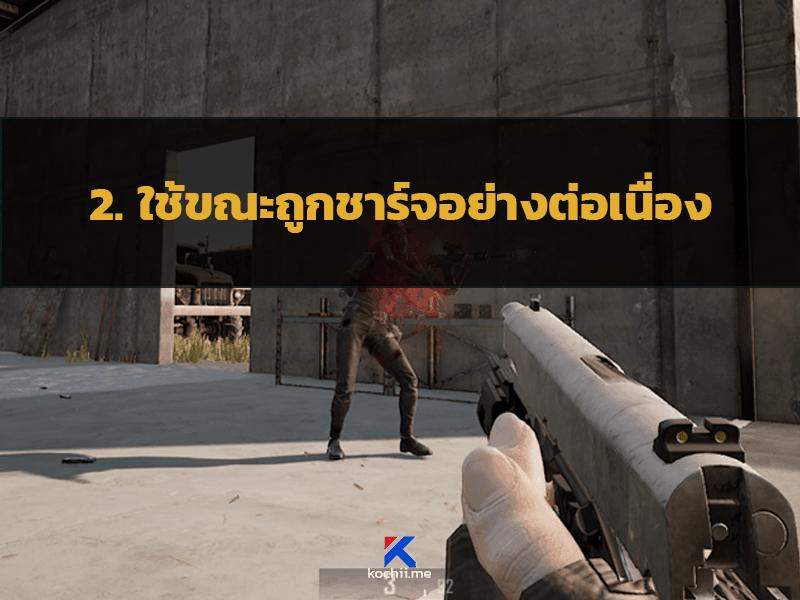 ปืนพก