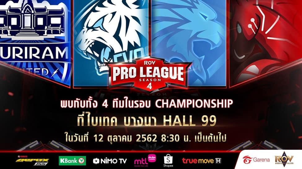 RoV Pro League Season 4