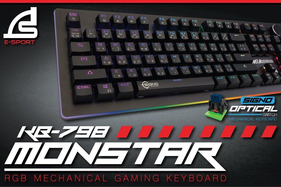 SIGNO E-Sport KB-798